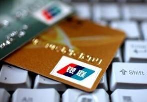 信用卡里的超存金额怎么取出来可通过这些方式转出
