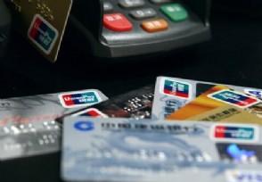 银行卡没有预留手机号怎么办有几种方法可以补加