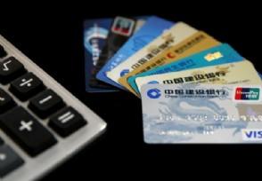 信用卡账单日可以刷卡消费吗这些信息要知道