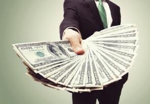 未来什么行业最具有潜力 两大行业有可能挣大钱