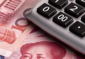 2021年普通人怎么规避通货膨胀两大方法可以借鉴