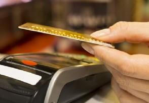 信用卡提现利息怎么算可以分期还款吗?