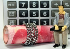 上海提高退休人员养老金每人每月增加多少钱?