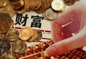 中国的亿万富翁有多少他们都怎么投资理财?
