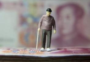 养老保险的年度缴费基数会影响退休金高低