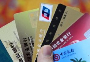信用卡可以逾期几天持卡人还不上钱怎么办?