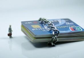 工行女性信用卡是什么 可以享受哪些权益?