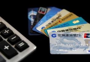 贷款卡号填错了下款了怎么办还有办法补救吗