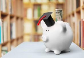 有什么适合大学生购买的基金怎么投资才能赚钱?