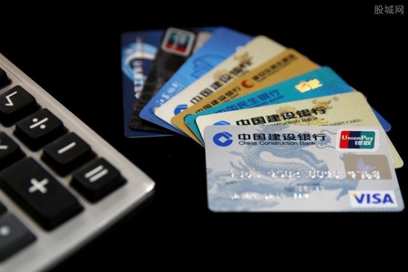 银行信用卡