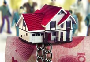 哪个银行的房贷利率低具体如何计算?