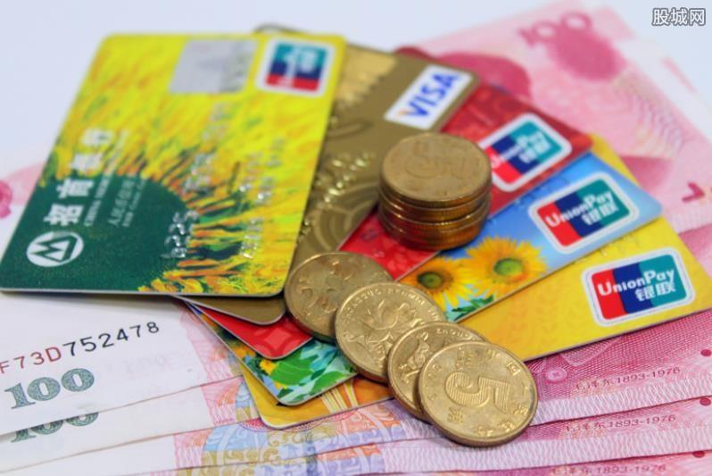 信用卡溢缴款