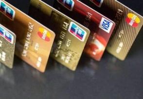 工商信用卡怎么提额掌握这几个技巧就够了