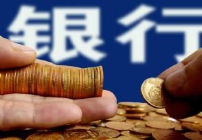 存钱国内哪个银行比较好谁的利息更高?