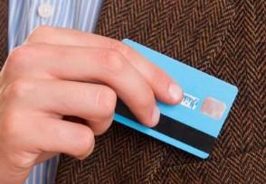 京东信用卡额度一般是多少 在哪里可以申请