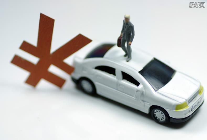 车贷逾期后果