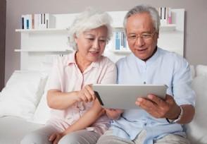 四部门提醒警惕养老领域非法集资别轻信高收益高利息