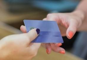 信用卡无限卡怎么办理仅这三家银行可办理
