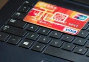 信用卡被冻结就是黑户吗 是否黑户视情况而定