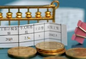 七险二金都包括什么和五险一金比区别有哪些