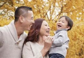 独生子女证有效期可以享受哪些补贴待遇