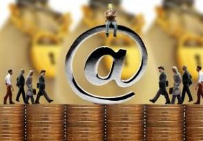 借呗和网商贷哪个划算 贷款利息谁更低