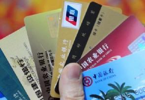 工行信用卡哪种最实用 主要看自身的需求选择