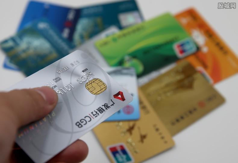 什么银行的信用卡最好 没有固定的标准