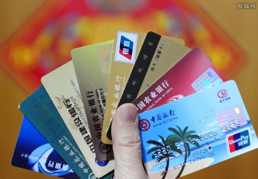平安银行车主信用卡有什么优惠 值得办理吗?