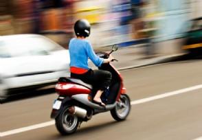 2021年摩托车保险多少钱一年 带你了解清楚