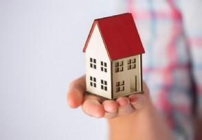 房价最可能暴跌的城市刚需族都很期待
