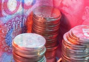 如何购买银行理财产品 投资者需要注意什么?