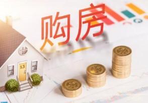 53岁买房可贷款多少年 来看银行是如何规定的