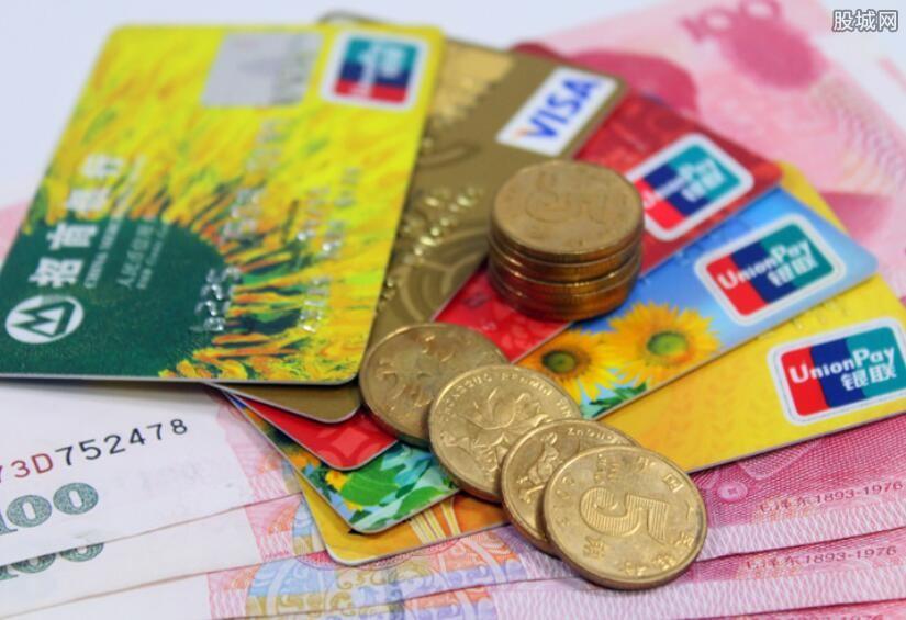 信用卡和网贷哪个对征信影响大 谁的风险更高?