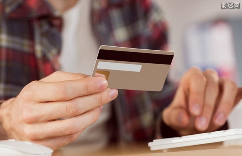 手机换号了绑定的信用卡怎么办 更改的方法有哪些?