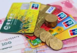 信用卡循环还款技巧这些攻略你需要掌握