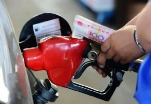 中石油加油卡优惠多少这张卡怎么样?