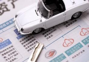 车贷还清会电话通知吗多久可以拿回绿本?