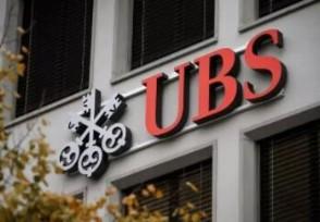 瑞士银行最低存多少钱要满足什么条件才能开户
