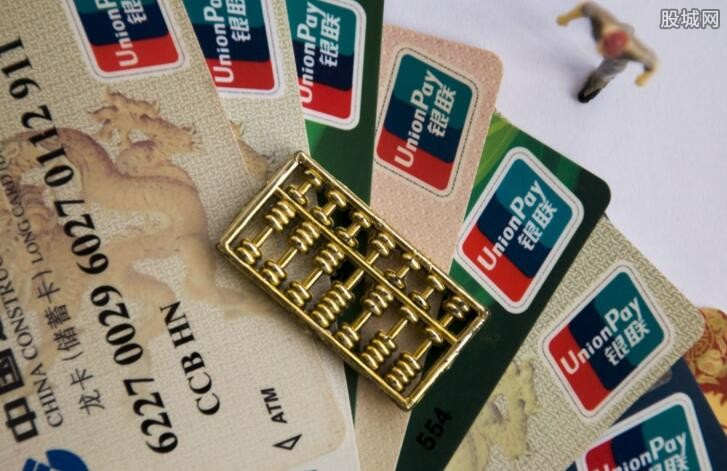 锁定或者冻结银行卡