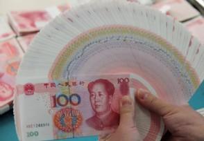 钱再过五年会值钱吗人民币是升值还是贬值?