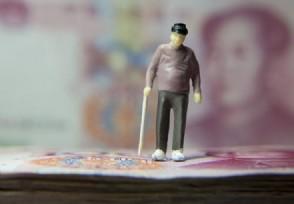 2022开始延迟退休吗具体的实施细则出台了没?