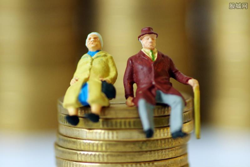 退休金领取