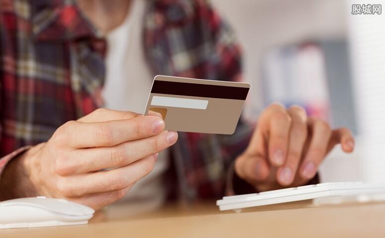 信用卡预授权是什么意思