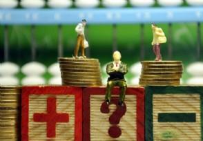 货币基金怎么选分享两大比较靠谱的挑选技巧