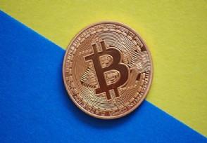 全世界有多少比特币预计哪一年挖完?