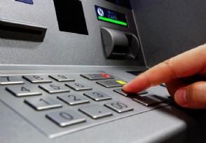 银行启用ATM数字人民币存取功能 具体如何操作呢?