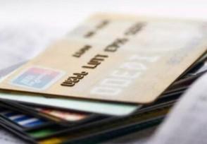 哪家信用卡最好申请这几张卡片比较容易办理