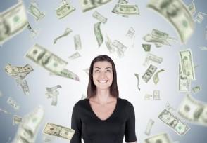 做哪些女人的生意好赚钱这几个行业值得考虑