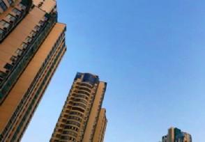 办理房贷的条件是什么审核时间要多久?